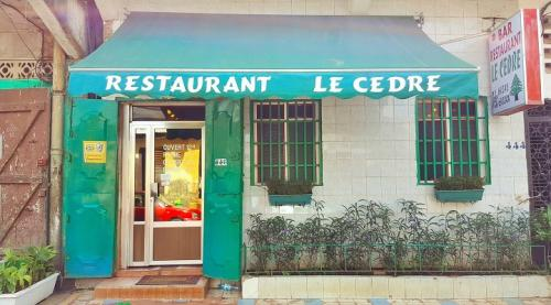le cedre restaurant conakry